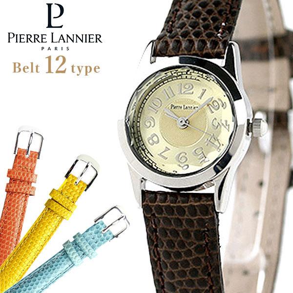 ピエールラニエ ルミエールウォッチ レザー シルバー フランス製 リザード型押し P867600L 腕時計 選べるモデル 時計