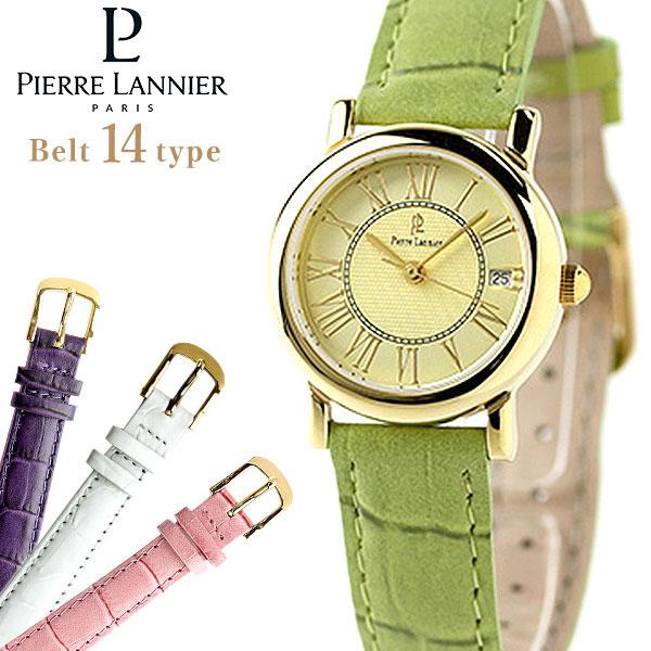 ピエールラニエ ソレイユウォッチ ゴールド フランス製 クロコ型押し P871502C1 腕時計 選べるモデル 時計