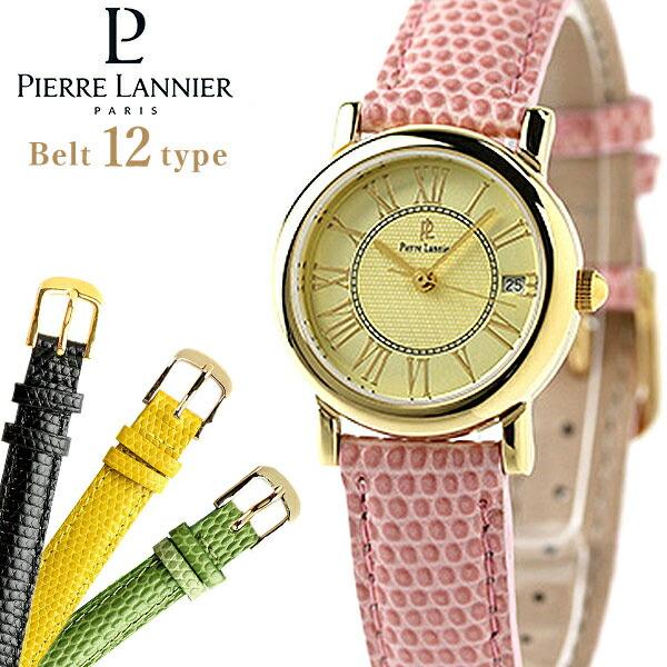 ピエールラニエ ソレイユウォッチ ゴールド フランス製 リザード型押し P871502L 腕時計 選べるモデル 時計