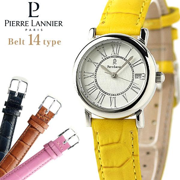 ピエールラニエ ソレイユウォッチ シルバー フランス製 クロコ型押し P871601C1 腕時計 選べるモデル 時計