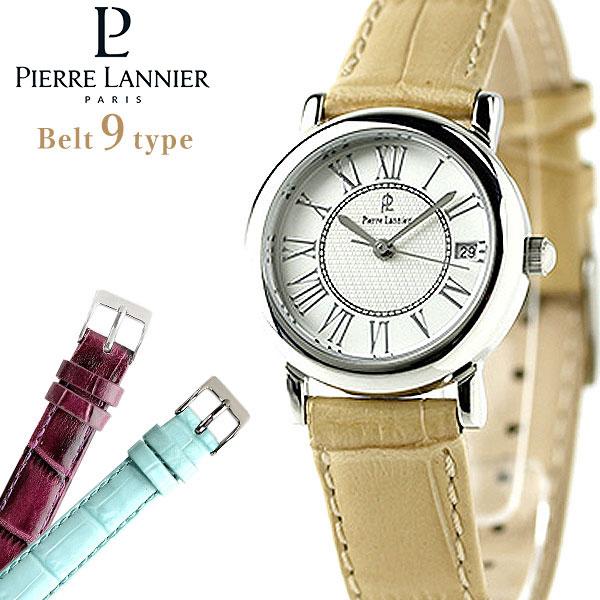 ピエールラニエ ソレイユウォッチ シルバー イタリアンレザー P871601C2 腕時計 選べるモデル 時計