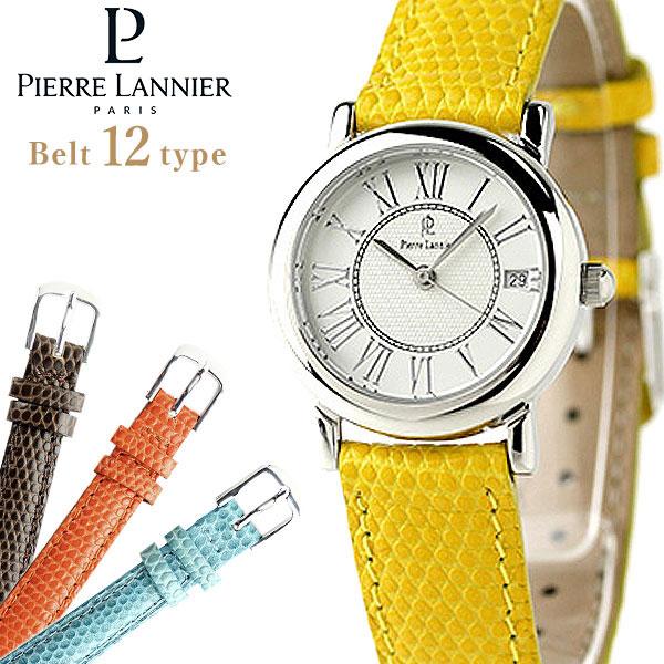 ピエールラニエ ソレイユウォッチ シルバー フランス製 リザード型押し P871601L 腕時計 選べるモデル 時計