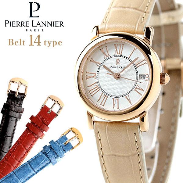 ピエールラニエ ソレイユウォッチ ピンクゴールド フランス製 クロコ型押し P871902C1 腕時計 選べるモデル 時計