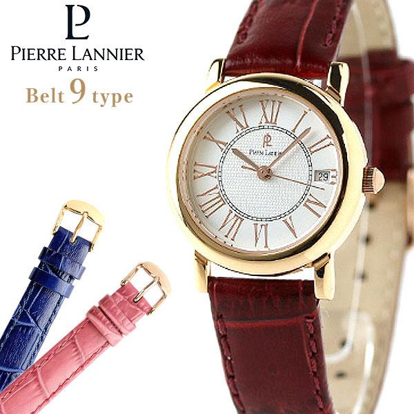 ピエールラニエ ソレイユウォッチ ピンクゴールド イタリアンレザー P871902C2 腕時計 選べるモデル 時計