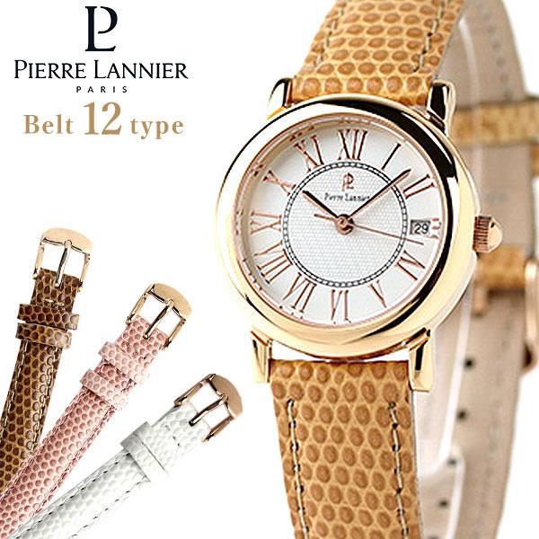 ピエールラニエ ソレイユウォッチ ピンクゴールド フランス製 リザード型押し P871902L 腕時計 選べるモデル 時計