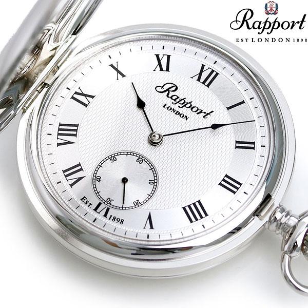 【20日は全品5倍でポイント最大29倍】 ラポート 懐中時計 スモールセコンド ハンターケース イギリス製 手巻き PW21 RAPPORT シルバー