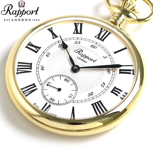 【今ならさらに+11倍でポイント最大27倍】 ラポート RAPPORT 懐中時計 オープンフェイス イギリス製 手巻き PW22 ゴールド 時計