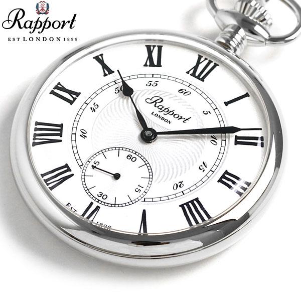 【20日は全品5倍でポイント最大29倍】 ラポート RAPPORT 懐中時計 オープンフェイス イギリス製 手巻き PW23 シルバー 時計