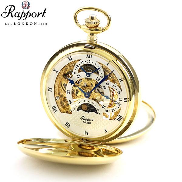 ラポート 懐中時計 デュアルタイム サン&ムーン ダブルハンターケース イギリス製 手巻き PW40 ゴールド 時計