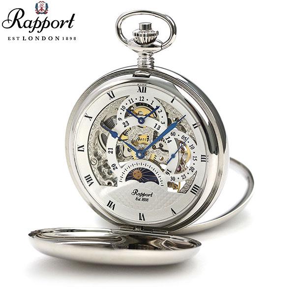 ラポート 懐中時計 デュアルタイム サン&ムーン ダブルハンターケース イギリス製 手巻き PW41 シルバー 時計