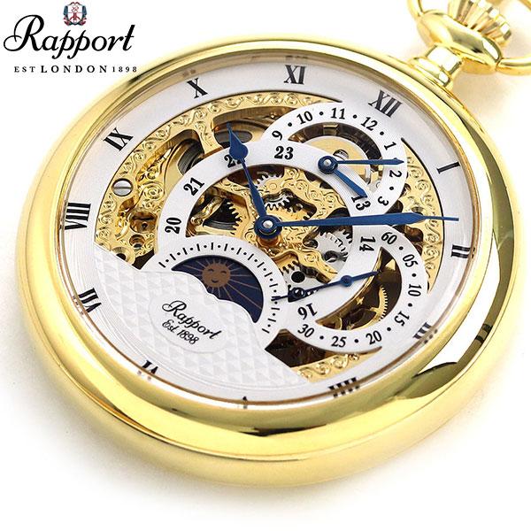 ラポート 懐中時計 デュアルタイム サン&ムーン オープンフェイス イギリス製 手巻き PW42 ゴールド 時計