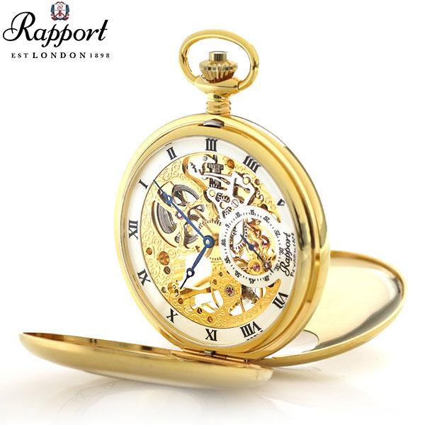 ラポート 懐中時計 スモールセコンド スケルトン ダブルハンターケース イギリス製 手巻き PW44 ゴールド 時計