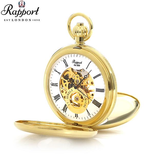 ラポート 懐中時計 スケルトン ダブルハンターケース イギリス製 手巻き PW48 Rapport ゴールド 時計