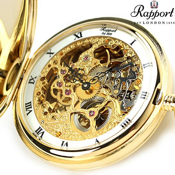 【20日はさらに+4倍でポイント最大34倍】 ラポート 懐中時計 手巻き ダブルハンター PW90 Rapport ポケットウォッチ スケルトン×ゴールド 時計