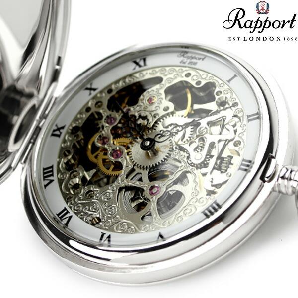 【20日はさらに+4倍でポイント最大34倍】 ラポート 懐中時計 手巻き ダブルハンター PW91 Rapport ポケットウォッチ スケルトン 時計