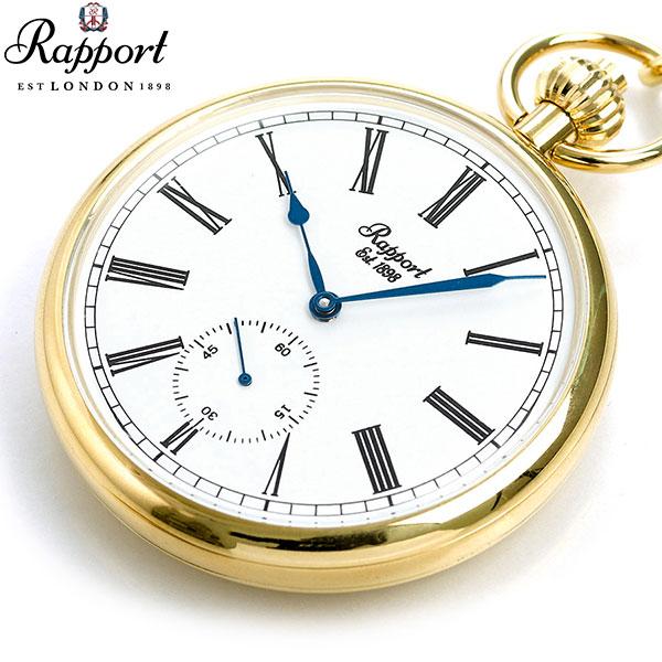 【20日は全品5倍でポイント最大29倍】 ラポート 懐中時計 スモールセコンド オープンフェイス イギリス製 手巻き PW94 Rapport ゴールド 時計