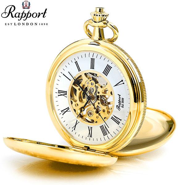 ラポート 懐中時計 スケルトン ダブルハンターケース イギリス製 手巻き PW96 Rapport ゴールド 時計