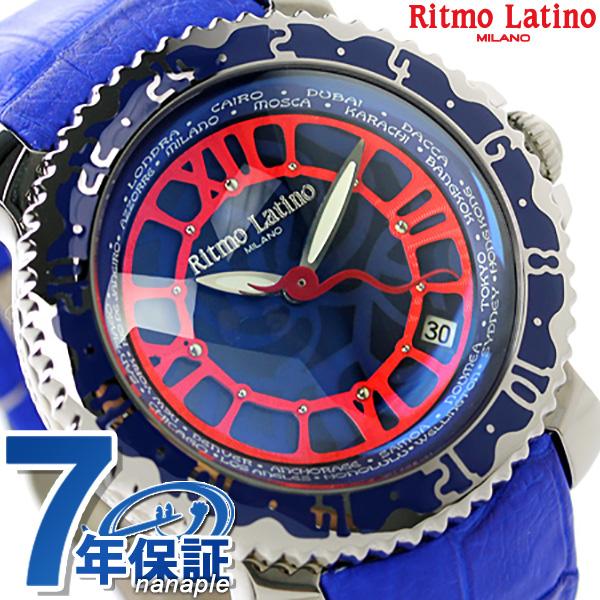 【10日はさらに+4倍で店内ポイント最大53倍】 リトモラティーノ ヴィアッジョ ローマン 自動巻き VA-54SS Ritmo Latino メンズ 腕時計 マリンブルー 時計
