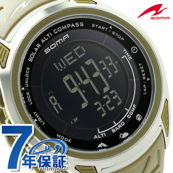 ソーマ アウトドアウォッチ ソーラー ライドワン 限定モデル NS24701 SOMA 腕時計 ブラック×カーキ 時計