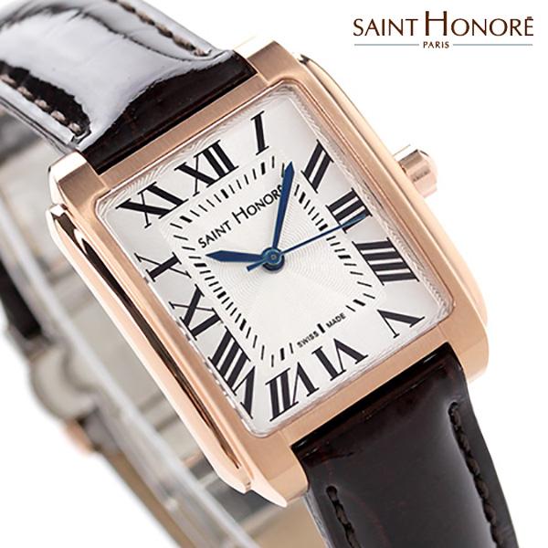 サントノーレ マンハッタン スイス製 レディース SN7220058AFR SAINT HONORE 腕時計 クオーツ シルバー×ブラウン レザーベルト 時計