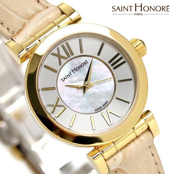 サントノーレ オペラ ミニョン 26mm スイス製 レディース SN7220113YRT SAINT HONORE 腕時計 時計