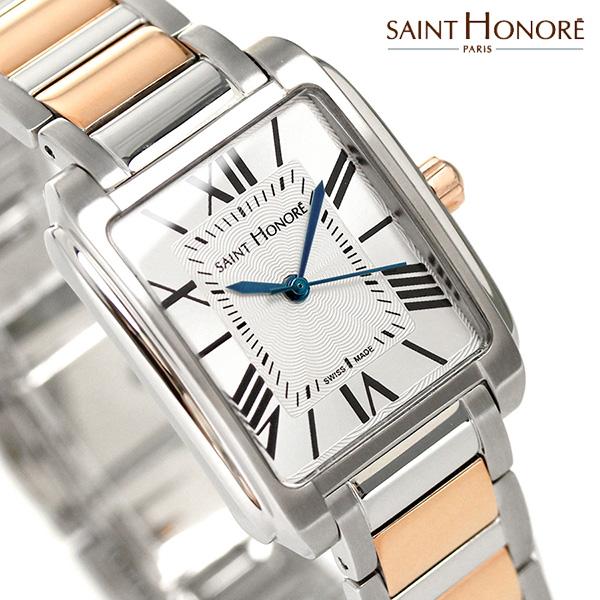 サントノーレ マンハッタン 25.5mm スイス製 レディース SN7221056AFR2 SAINT HONORE 腕時計 時計