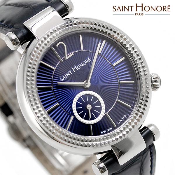 サントノーレ オーデシー ニュー スイス製 レディース SN7620211DFIN SAINT HONORE 腕時計 ネイビー 時計