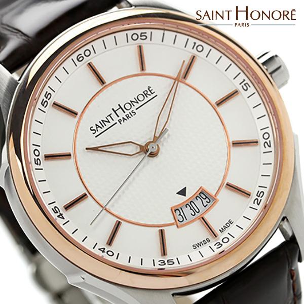 サントノーレ カルーセル 42mm スイス製 メンズ SN8610506AFIR SAINT HONORE 腕時計 クオーツ ホワイト×ブラウン レザーベルト 時計
