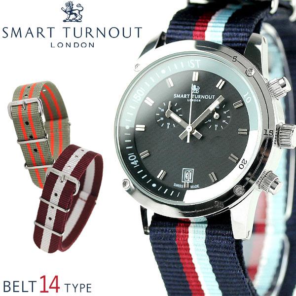 スマートターンアウト ローヤル ウォッチ 腕時計 選べるモデル STD2-N1 時計