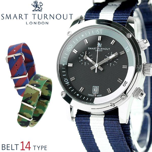 スマートターンアウト ローヤル ウォッチ 腕時計 選べるモデル STD2-N2 時計