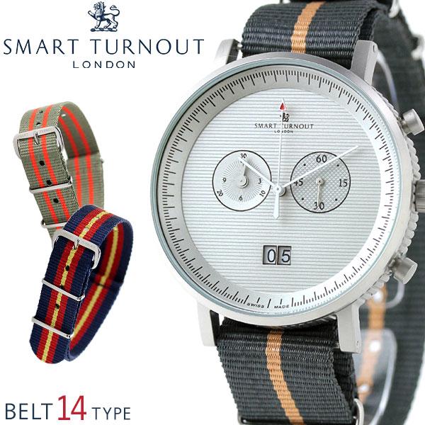 スマートターンアウト ファントム ウォッチ 腕時計 選べるモデル STF2-N1 時計