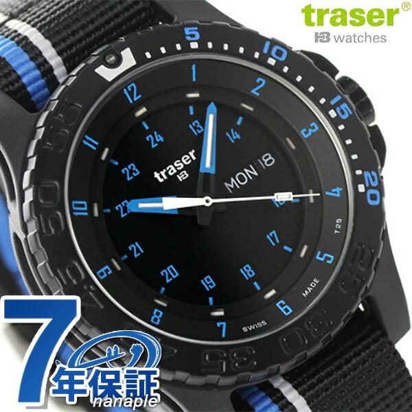 トレーサー MIL-G ブルー インフィニティ メンズ 腕時計 9031563 traser クオーツ ブラック×ブルー 時計