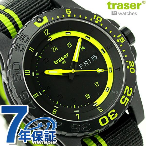 トレーサー MIL-G グリーン スピリット メンズ 腕時計 9031564 traser クオーツ ブラック×グリーン 時計