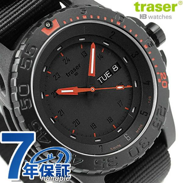 トレーサー タイプ6 MIL-G レッド・コンバット NATOベルト P6600 RED COMBAT traser メンズ 腕時計 オールブラック×レッド 時計