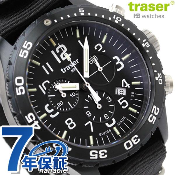 トレーサー 腕時計 Officer Chrono Pro クロノグラフ オールブラック traser P6704.4A3.I2.01 時計