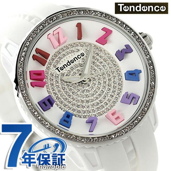 テンデンス ガリバー ラウンド レインボー 日本限定モデル TG930107R TENDENCE 腕時計 クオーツ ホワイト 時計