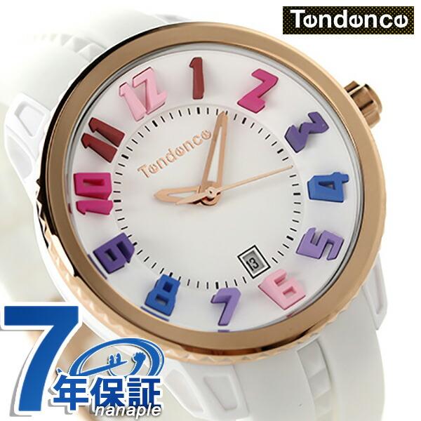 テンデンス ガリバー ラウンド レインボー 日本限定モデル TG930113R TENDENCE 腕時計 クオーツ ホワイト×ローズゴールド 時計【あす楽対応】