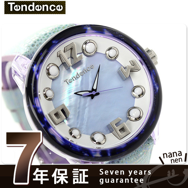 Ten den charm natural aqua TGF37101 TENDENCE watch quartz blue shell