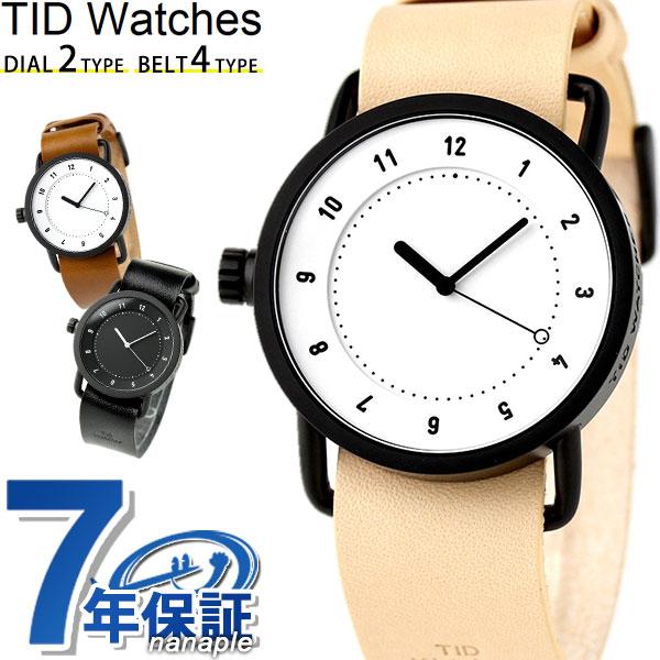 TID watches 時計 No.1 レザーベルト 40mm TID01 選べるモデル 腕時計