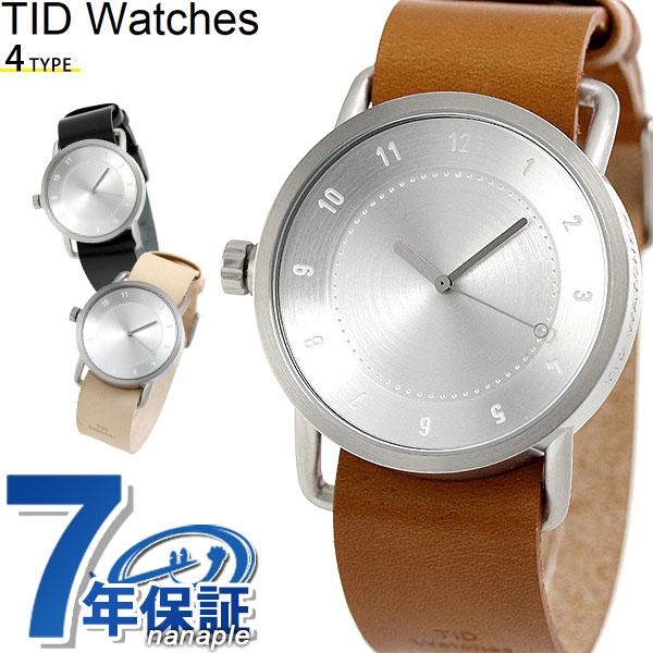 店内ポイント最大43倍!16日1時59分まで! TID watches 時計 No.1 レザーベルト 40mm TID01-SV 選べるモデル 腕時計