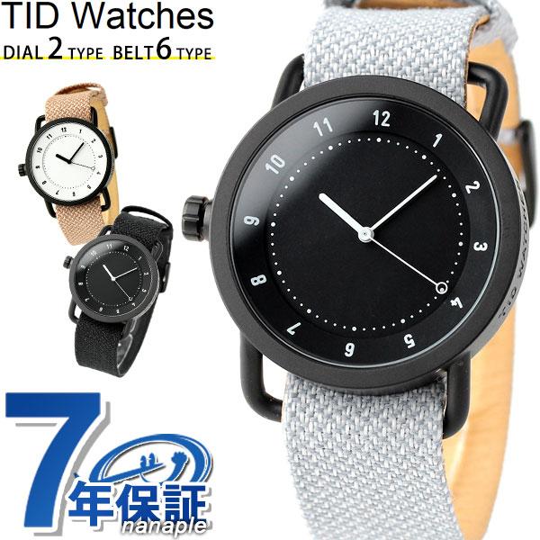 TID watches 時計 No.1 トウェインベルト 40mm TID01-TW 選べるモデル 腕時計