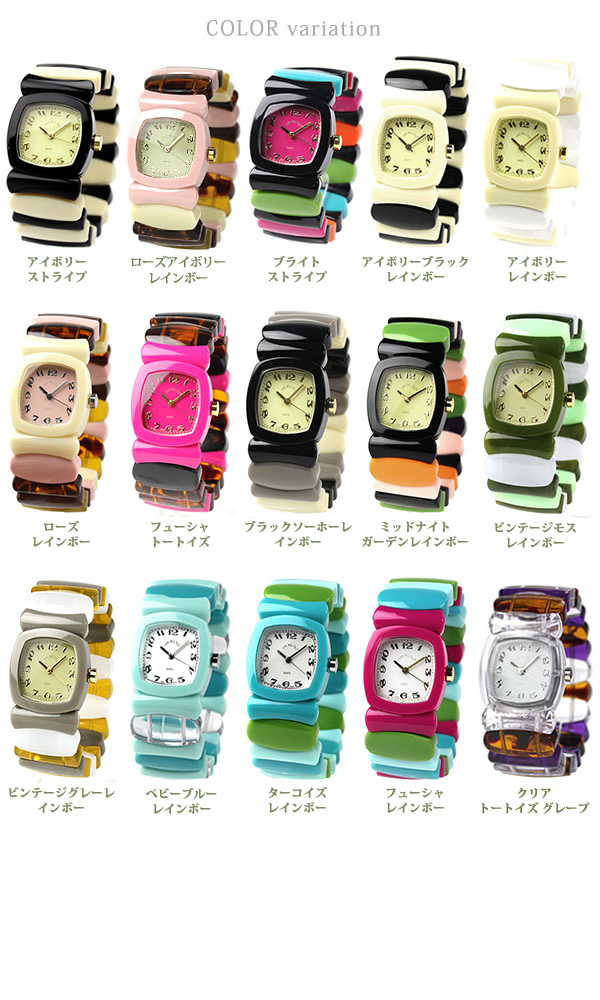 The model who can choose thyme Teru Will Lady's watch rainbow TIME WILL TELL