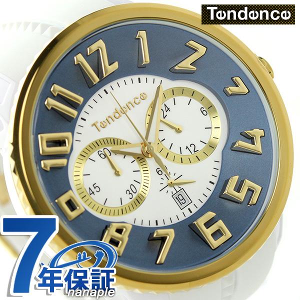 テンデンス ガリバー ラウンド クロノグラフ 腕時計 TY046016 TENDENCE ブルー×ホワイト 時計【あす楽対応】