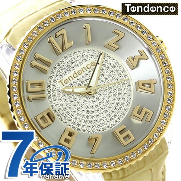 テンデンス グラム 47 クリスタル クオーツ 腕時計 TY430143 TENDENCE シルバー×イエロー 時計