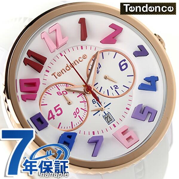 テンデンス ガリバー ラウンド レインボー 日本限定モデル TY460614 TENDENCE 腕時計 クロノグラフ ホワイト 時計