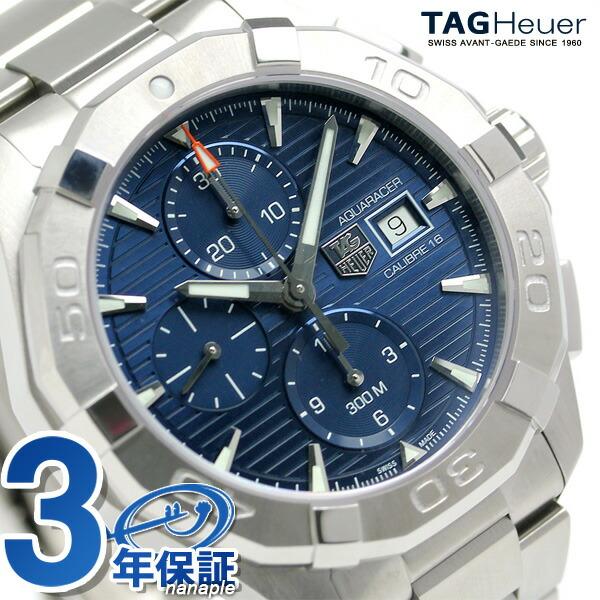 タグホイヤー アクアレーサー 300M クロノグラフ 自動巻き CAY2112.BA0927 TAG Heuer 腕時計 新品 時計【あす楽対応】