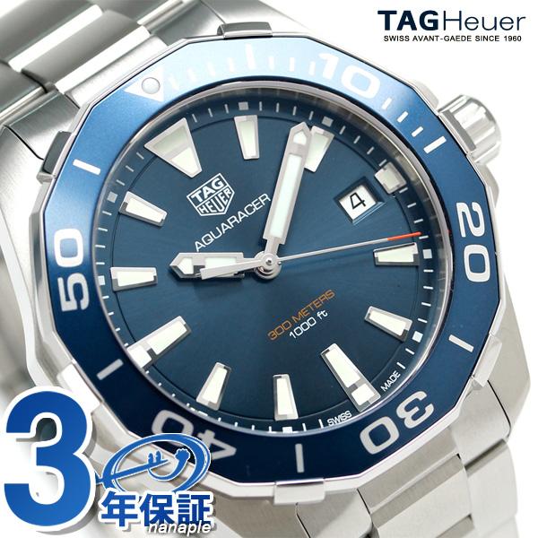 タグホイヤー アクアレーサー 300M クオーツ 腕時計 WAY111C.BA0928 TAG Heuer ブルー 新品 時計【あす楽対応】