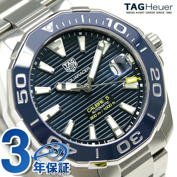 タグホイヤー アクアレーサー 300M キャリバー5 自動巻き WAY201B.BA0927 TAG Heuer 腕時計 新品 時計【あす楽対応】