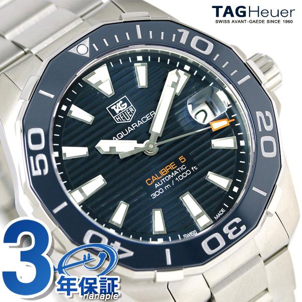タグホイヤー アクアレーサー 300M キャリバー5 自動巻き WAY211C.BA0928 TAG Heuer 腕時計 新品 時計【あす楽対応】