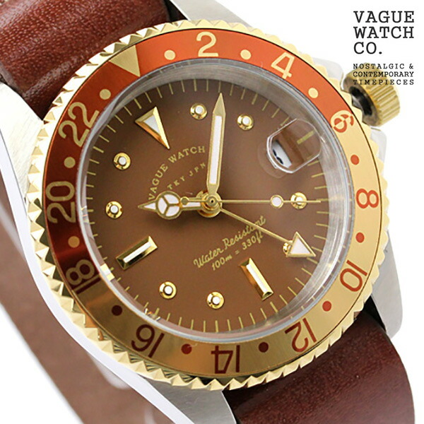 Vague Watch Watch Men S Gmt Brown Gmt Brown Leather Band Vague Watch Co Bg L 001